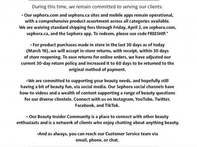 Sephora email announcement
